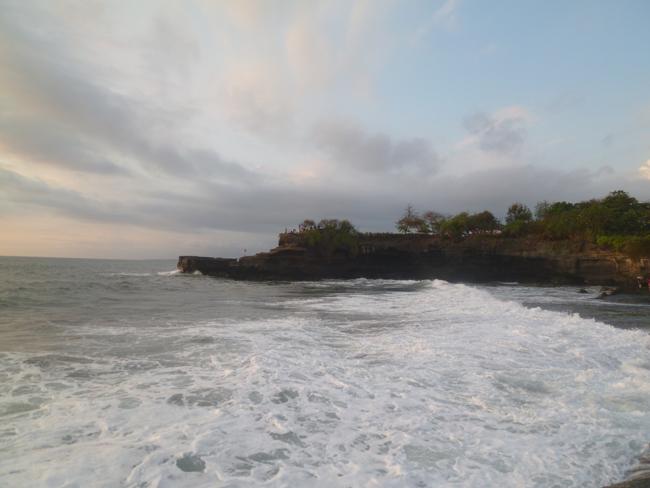 Una vista del mar