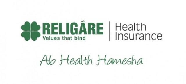 Religare NCB Super Premium Comprehensive Health Insurance