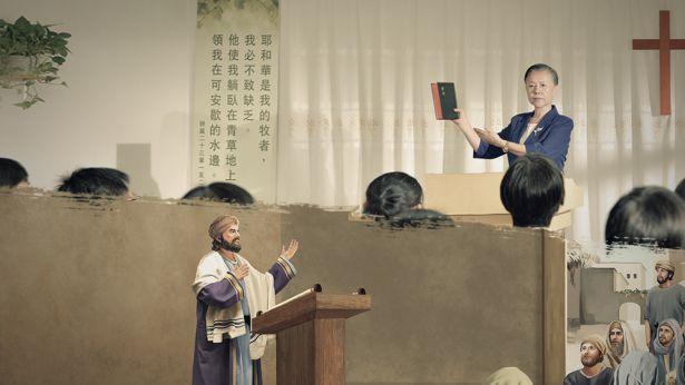 東方閃電|全能神教會|講解聖經