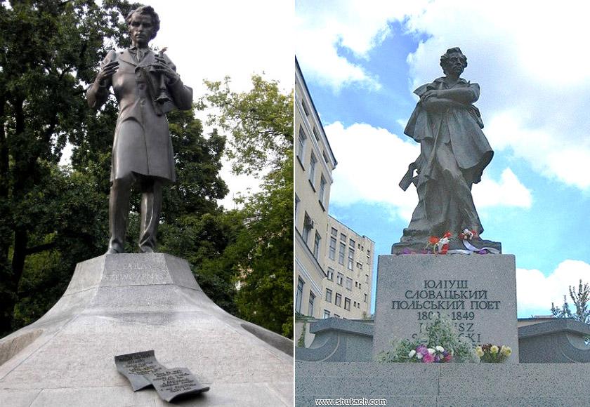 Пам'ятники Шевченку і Словацькому