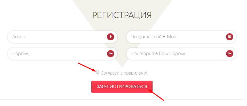 Регистрация в Bit Token 2