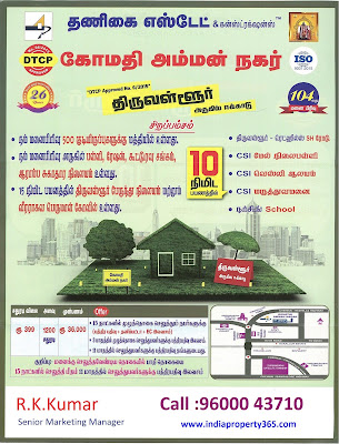 Thiruvallur Plots - Features and Payment Details Notice - EKADU