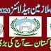 کے پی پولیس، سندھ اور وزیر اعظم عمران خان کی سیاسی سوچ اردو اخبار