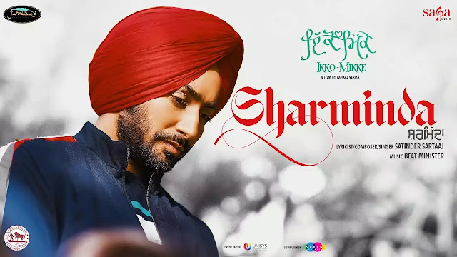 SHARMINDA LYRICS – SATINDER SARTAAJ