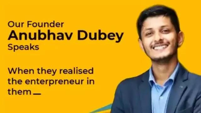 Anubhav Dubey biography in Hindi | Anubhav Dubey | Chai Sutta Bar |