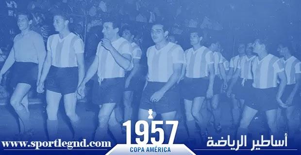 كوبا امريكا 1957