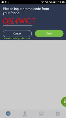 رابط تحميل تطبيق Dukascopy Connect 911 لاجهزة الاندرويد