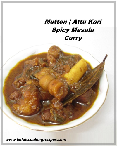 Mutton Spicy Masala Curry | Attukari Spicy Masala Kuzhambu ...