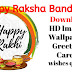 Best Happy Rakhi Raksha Bandhan Image Greetings 2019 Free Download for Raksha Bandhan