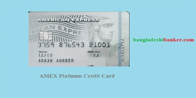 Credit Card Review :Amex Platinum Card from City Bank Ltd.