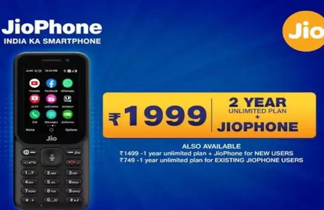 Jio phone 2 new offer | 1999 रुपए में 2 साल तक अनलिमिटेड कॉल और 2GB प्रतिमाह डेटा। today latest news hindi