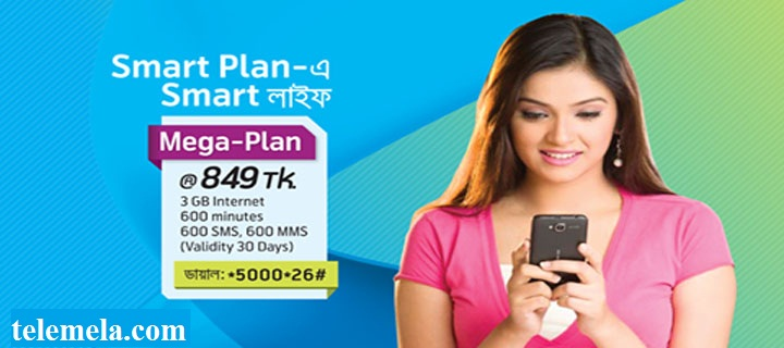 Grameenphone Smart Mega Plan Offer
