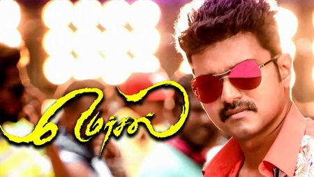BREAKING: Mersal Censored | Vijay breaks it after 10 Movies