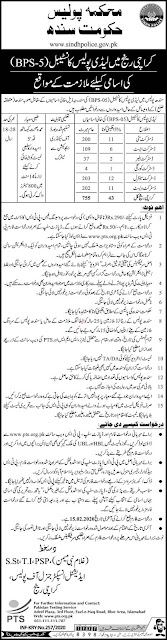 Sindh Police Department Jobs For Constables Education Matric Apply Now, Jobs Web Pk  Sindh Police Department Jobs For Constables Education Matric Apply Now, Jobs Web Pk