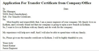 transfer certificate for company job
