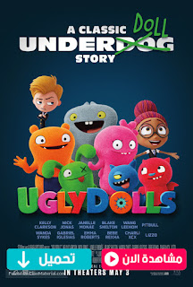 مشاهدة وتحميل فيلم UglyDolls 2019 مترجم عربي