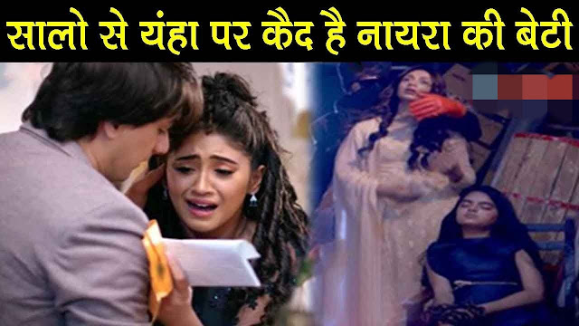 Heart Broken Twist : Kartik Naira to face new challenges for daughter Kaira in YRKKH