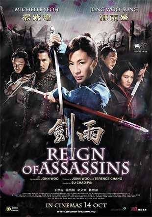 Reign Of Assassins 2010 BRRip 720p Dual Audio In Hindi Chinese