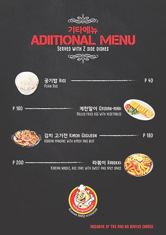 Additional menu at Samgyupsalamat Unlimited Korean Barbecue