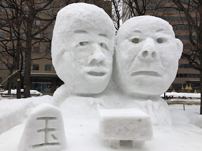 藤井六段とひふみんの雪像