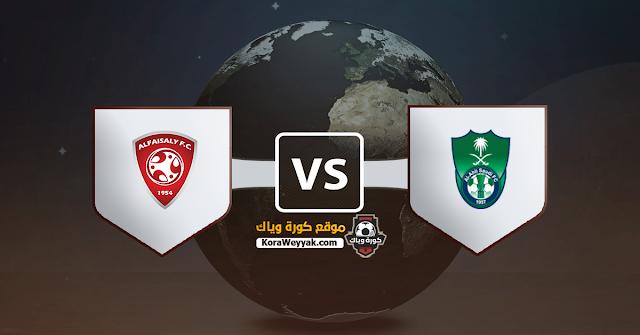 نتيجة مباراة الأهلي السعودي والفيصلي اليوم الأحد 29 نوفمبر 2020 في الدوري السعودي