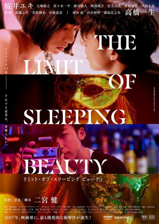 Sinopsis Film Jepang 2017: The Limit of Sleeping Beauty