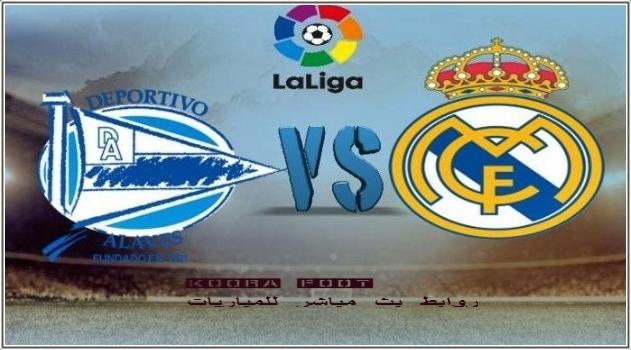 موعد مباراة ألافيس وريال مدريد السبت في الدوري الاسباني والقنوات الناقلة