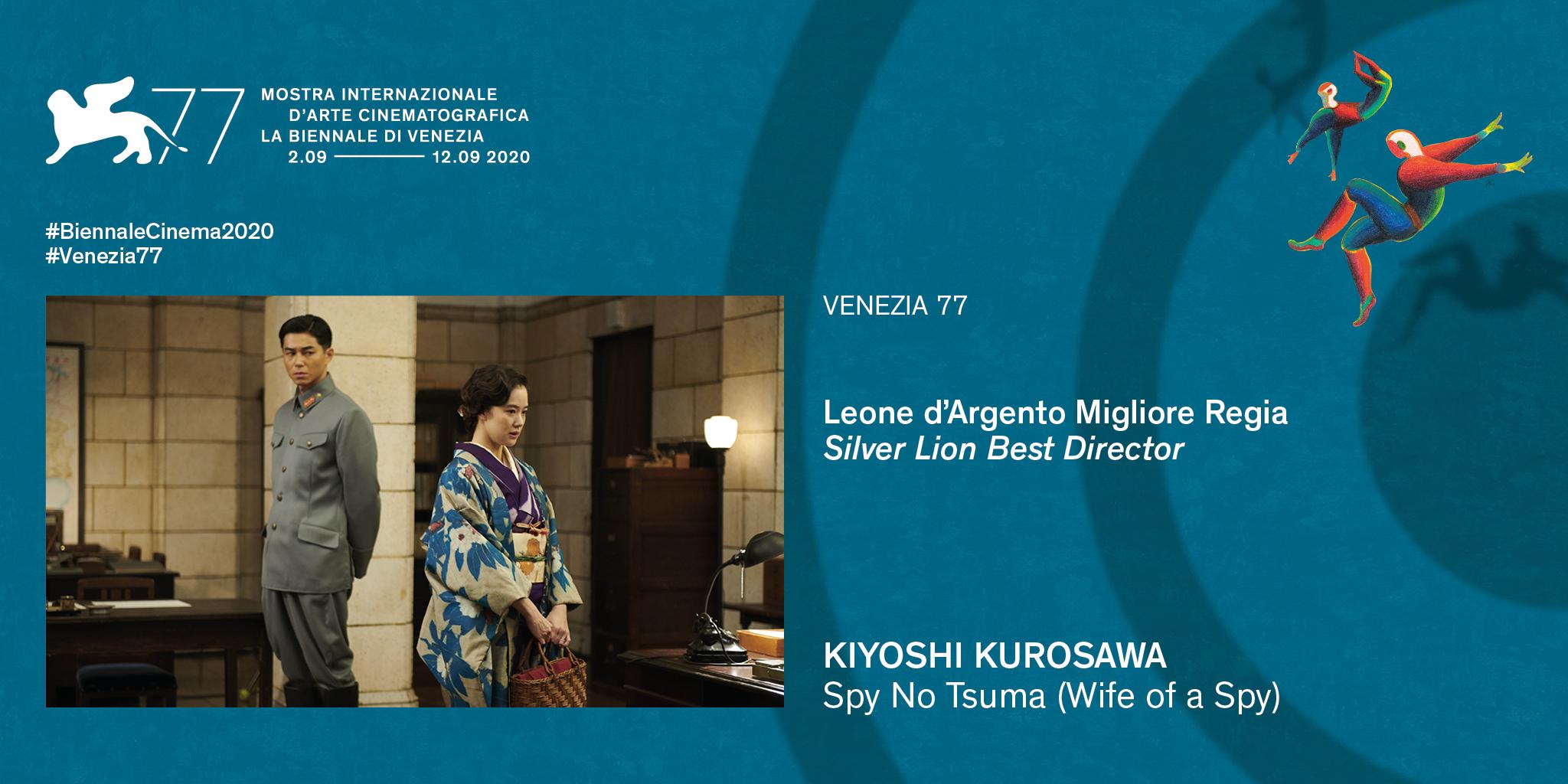 La mujer del espía (Spy no Tsuma) film - Kiyoshi Kurosawa - 77 Festival Internacional de Cine de Venecia (Biennale di Venezia)