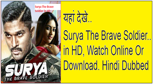 Surya The Brave Soldier in HD