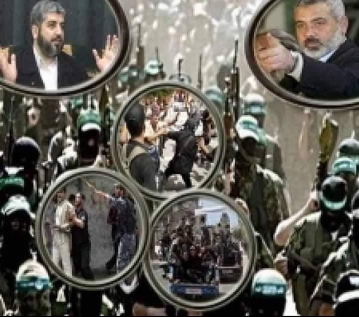 فى ذكرى 27 ينايرعناصر حماس وحزب الله ربما يظهرا للعيان القيادة الشعبية