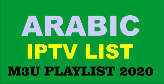 DOWNLOAD ARABIC FREE IPTV M3U