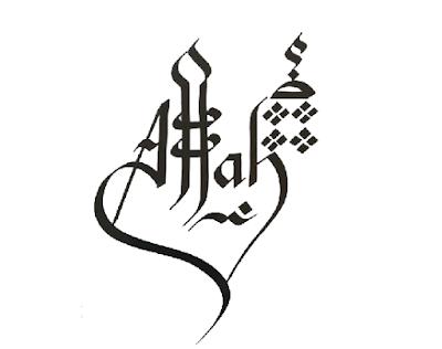 kaligrafi allah aksara latin