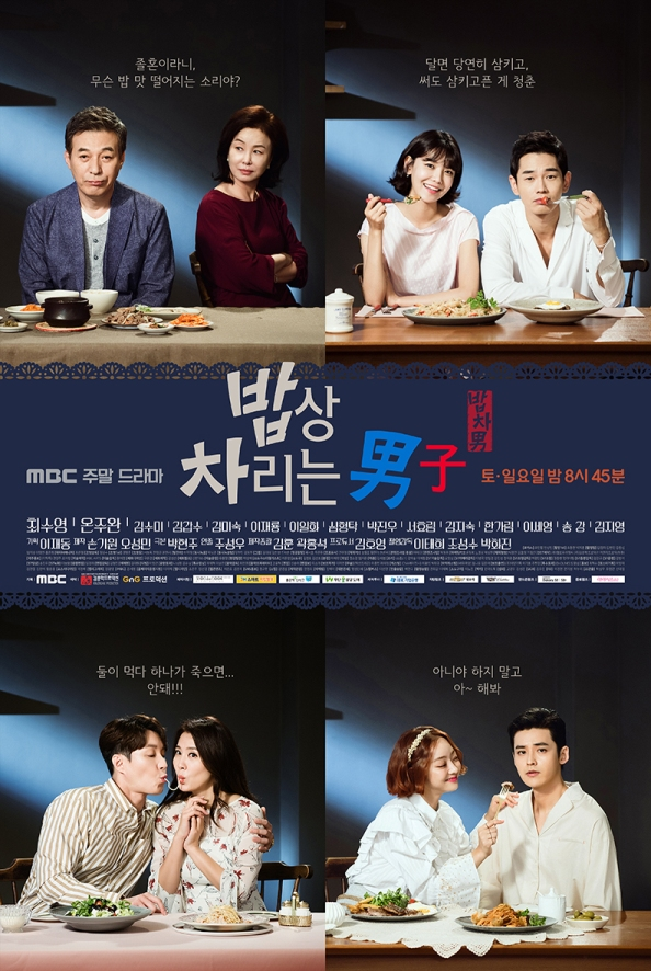 Sinopsis Man Who Sets the Table / Babsang Charineun Namja (2017) - Serial TV Korea