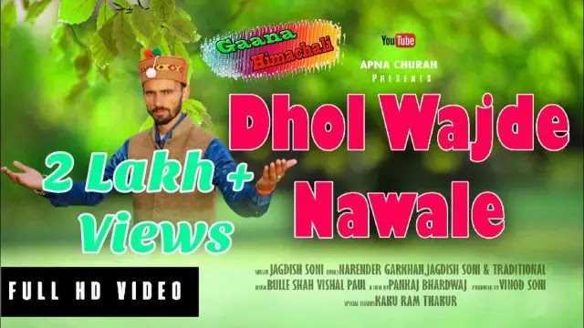 DHOL WAJDE NAWALE Song mp3 Download - Jagdish Soni ~ Latest Nonstop Nati