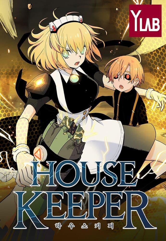 Housekeeper ตอนที่ 1