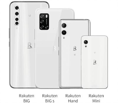 「Rakuten」シリーズのサイズ比較