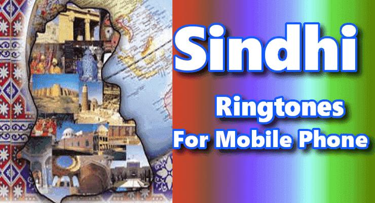 Sindhi Songs Ringtones - Top Best 100% Free Download For Mobile Phone