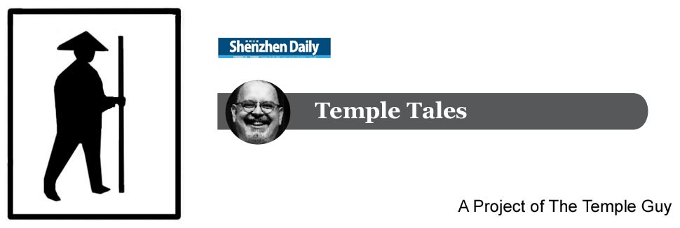Temple Tales from The Temple Guy
