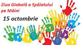 15 octombrie : Ziua Mondială a Spălatului pe Mâini