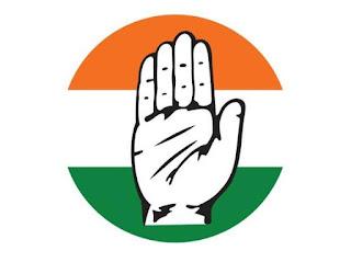 कांग्रेस कार्यकर्ताओं का सम्मेलन दिनांक 30/06/2021 को