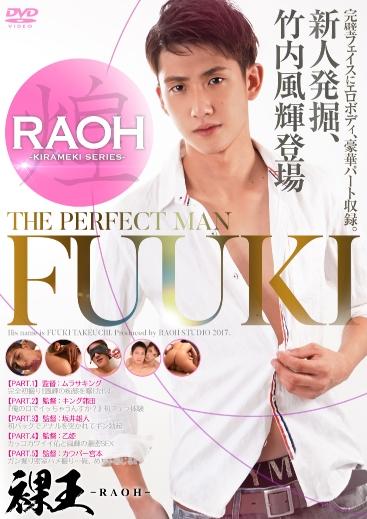 RAOH Fuuki