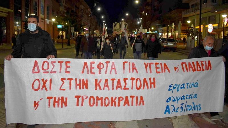 Αλεξανδρούπολη: Κινητοποίηση για μέτρα προστασίας της υγείας και ενάντια στην κρατική καταστολή