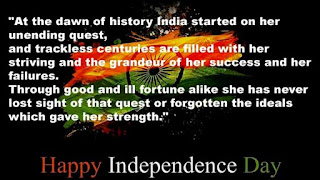 independence day greetings, wishes to share with friends and family.