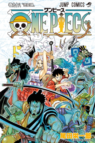Ver Descargar One Piece Manga Tomo 98
