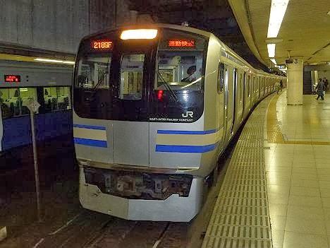 総武横須賀線 通勤快速E217系