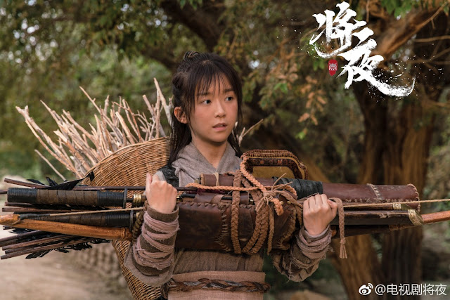 Jiang Ye c-drama
