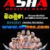 KURUNEGALA ASHA LIVE IN BAKAMUNA 2019-09-21