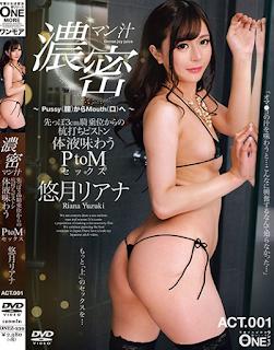 ONEZ-239 Dense Man Juice Earlier 3cm Stakeout Piston From Cowgirl PtoM Sex Enjoying Body Fluid ACT.001 Yuzuki Liana