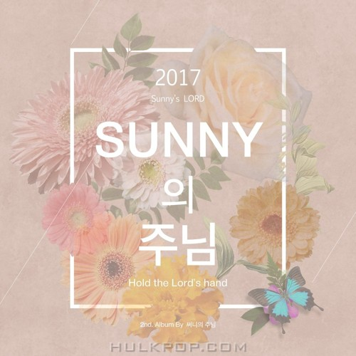 Various Artists – Sunny의 주님2