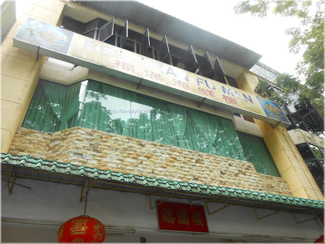 Restaurant Fu Man